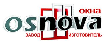 1 Завод Основа Логотип   Окна 911