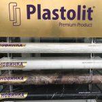 15 Пластолит | Окна 911