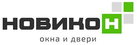 3 Завод Новикон Логотип   Окна 911